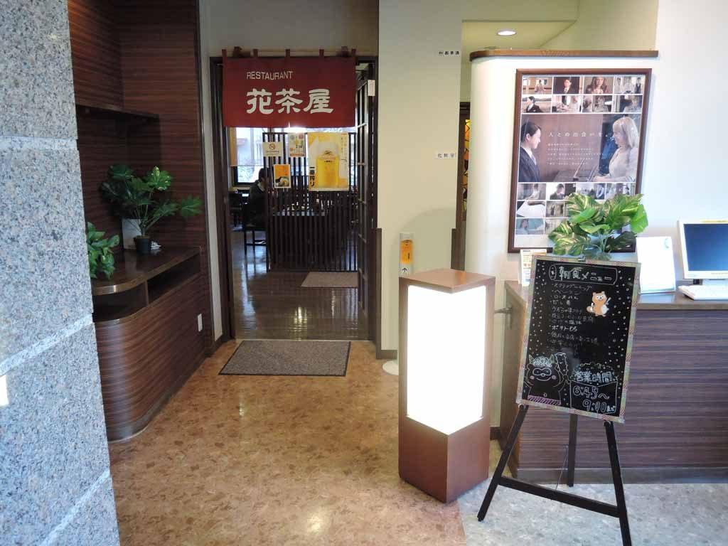 kagamihara33