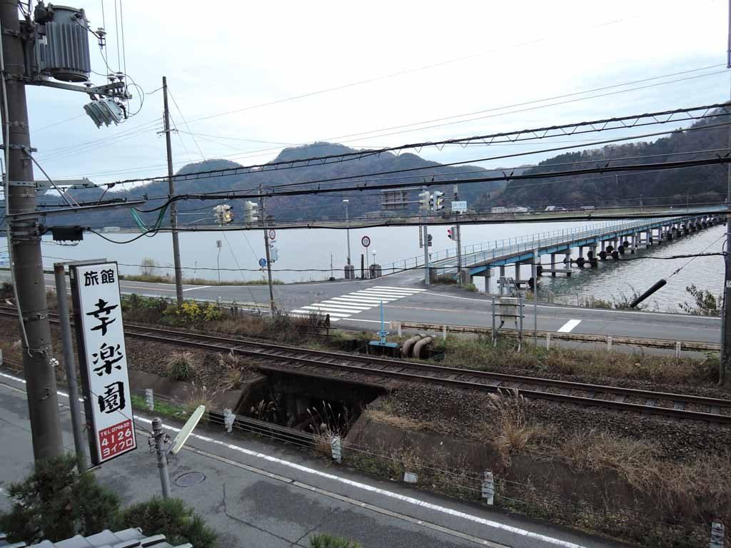 kourakuen48