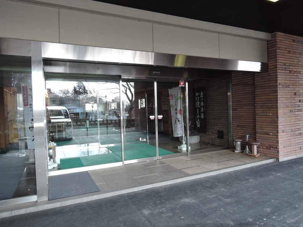 matsukawaya25