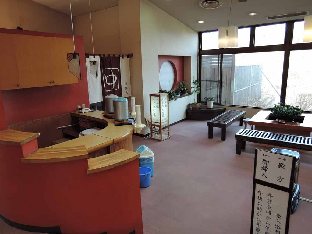 matsukawaya29
