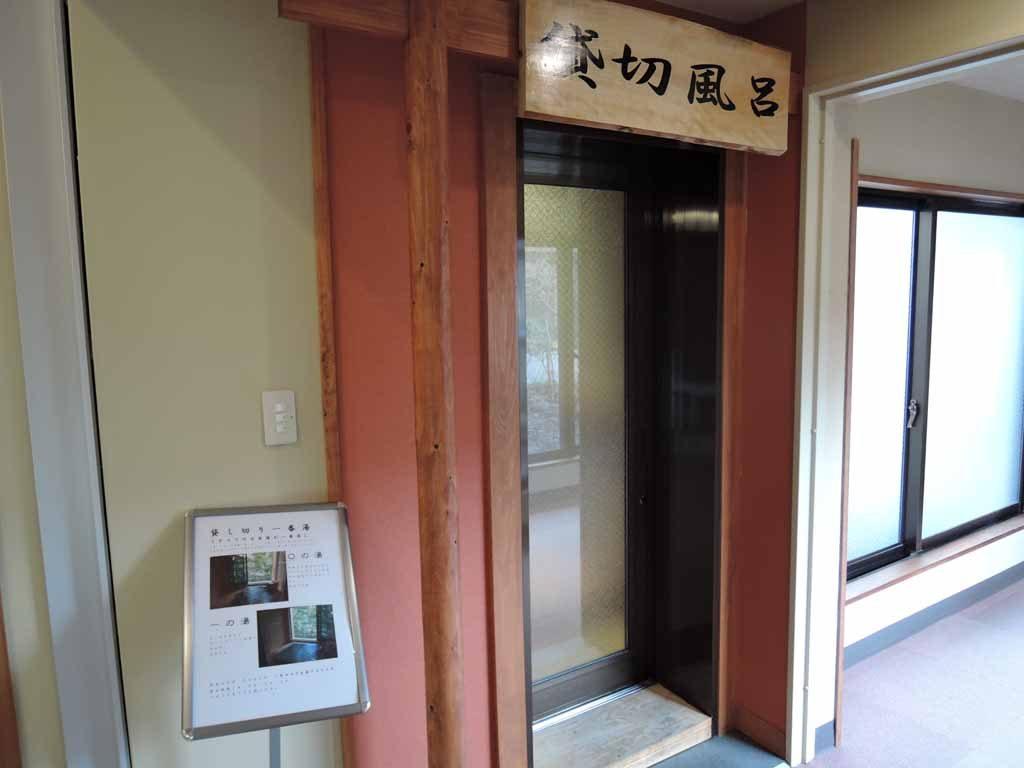 matsukawaya31