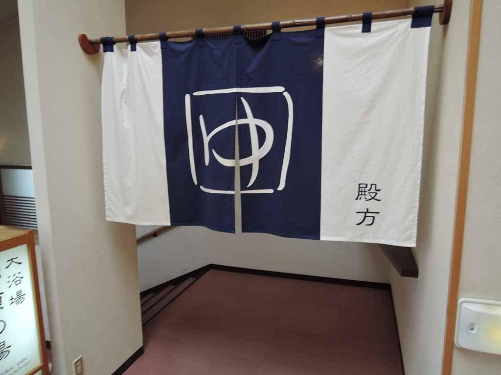 matsukawaya38