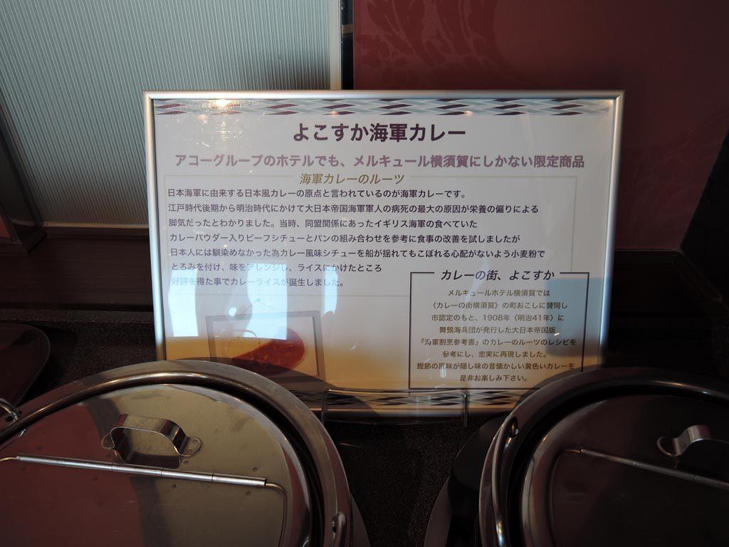 yokosuka-m16